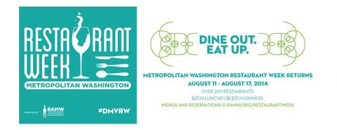 Summer Restaurant Week 8/11-8/17