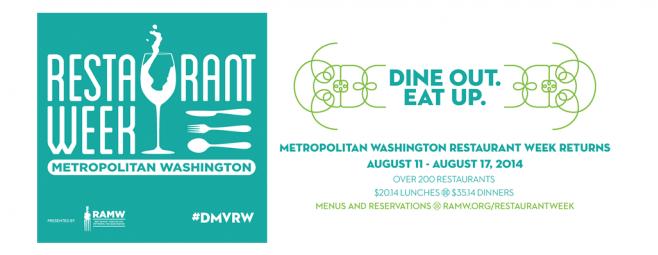 Summer Restaurant Week 8/11-8/17